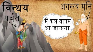 कैसे डूब गयी थी पूरी दुनिया ...अँधेरे में ? How Did The World Fade Into Darkness | Do You Know ???