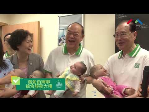 2019特首選舉系列報道賀一誠參 ...