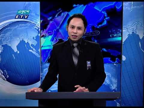 01 AM News || রাত ০১টার সংবাদ || 11 August 2020 || ETV News