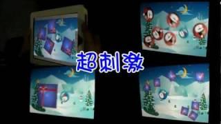 Ping Ping Ball (Lite) YouTube video