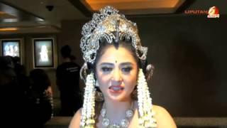 Video Saran Dewi Perssik untuk Ahok MP3, 3GP, MP4, WEBM, AVI, FLV Maret 2018