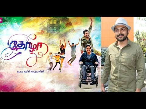 Karthik Sivakumar bounces back with Thozha!