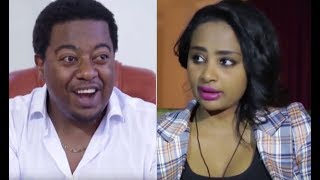 Video Yehezb negn (Ethiopian film 2017) MP3, 3GP, MP4, WEBM, AVI, FLV Mei 2018