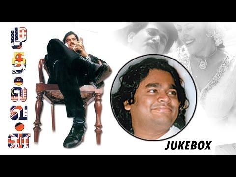 Video Mudhalvan Full Movie Audio Jukebox | Shankar | A.R.Rahman download in MP3, 3GP, MP4, WEBM, AVI, FLV January 2017
