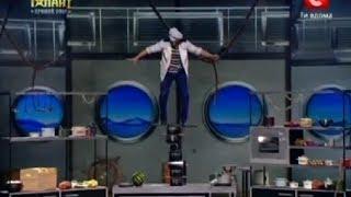 Amazing Balancing Act