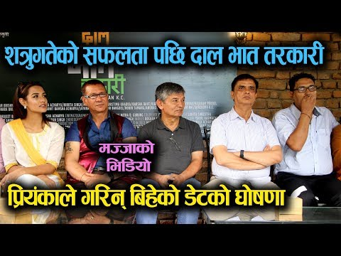 (Priyanka Karki ले गरिन् बिहेको कुरा, दाल भात तरकारीमा Niruta देखी Pushpa सम्म || Mazzako TV - Duration: 26 minutes.)