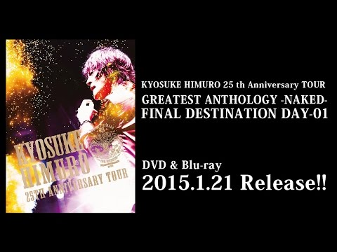 「KYOSUKE HIMURO 25th Anniversary TOUR GREATEST ANTHOLOGY-NAKED- FINAL DESTINATION DAY-01(Blu-ray)」スポット映像