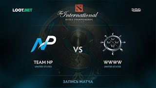 NP vs WWWW, Part1, The International 2017 NA Qualifier