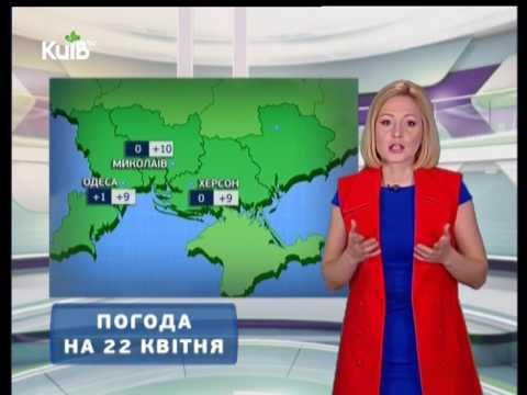Прогноз погоди в Україні -  22.04.2017