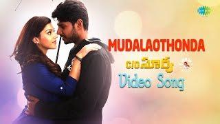 Modalavuthondaa Song Lyrics From C/O Surya Sundeep