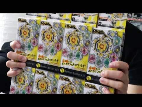 FIRST PULL! WHAT'S INSIDE? Random Booster Vol.1 Unboxing & Review! - Beyblade Burst
