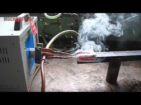 Индукционный нагрев конца уголка 80х80mm