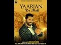 Yaarian Da Mull || Jaskaran Sidhu || Bj Recordz || Latest Punjabi Song 2017