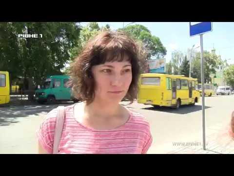 Чи потрібно перевіряти рівненський громадський транспорт на екологічність? [ОПИТУВАННЯ]