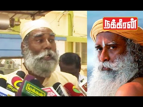 Isha-latest-news