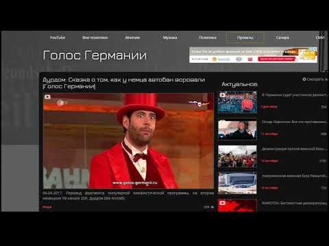 Дурдом с «Дурдомом» - ZDF блокирует видео «Дурдома» в YouTube