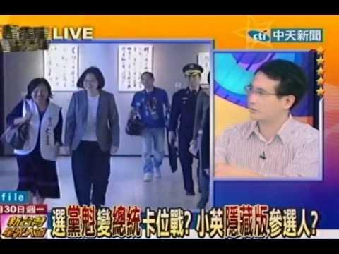 新台灣星光大道 20120430(2/6)》蘇貞昌出奇招 提問重點是沒人聽懂?