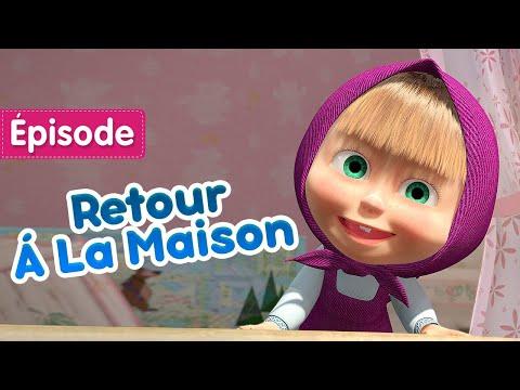 Masha et Michka 🥰👱♀️ Retour Á La Maison 🐻 (Épisode 53) 👍