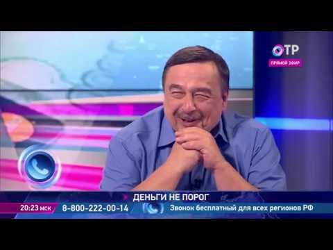 Василий Колташов и Сергей Смирнов. Расслоение общества: как решать проблему?