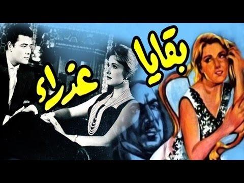 فيلم بقايا عذراء شكرى سرحان مريم...