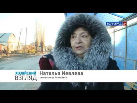Волжский. Выпуск от 05.12.2016