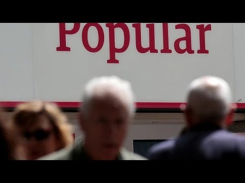 Ισπανία: Διάσωση-εξπρές για τη Banco Popular