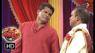 Video Chammak Chandra Performance   Extra Jabardasth   9th  March 2018    ETV Telugu MP3, 3GP, MP4, WEBM, AVI, FLV Maret 2019