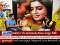 Naga Chaitanya,Samantha Talk's About Manam Movie - ఈటీవీ టాకీస్ - 8th June 2014