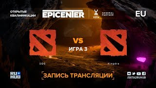 SQG vs Kingdra, EPICENTER XL EU, game 3 [Jam, LighTofheaveN]