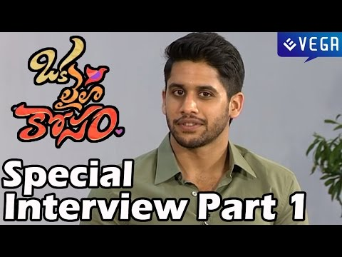 Oka Laila Kosam Movie - Diwali Special Interview Part 1- Naga Chaitanya, Pooja Hedge