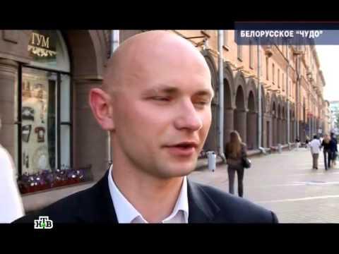 ЧП Расследование   Беларуское чудо Экономический кризис девальвация рубля (видео)