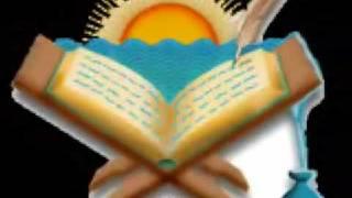 Qari Ziyad recites a little of Surah Al-Mu'minoon.
