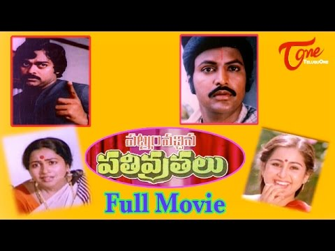 Patnam Vachina Pativrathalu Movie