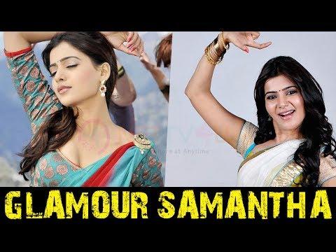 Video கைத்தறியில் Glamour காட்டிய Samantha கோவத்தில் குடும்பம் | Samantha Ruth Prabhu | Naga Chaitanya download in MP3, 3GP, MP4, WEBM, AVI, FLV January 2017