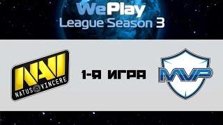 Na'Vi vs MVP Phoenix, game 1