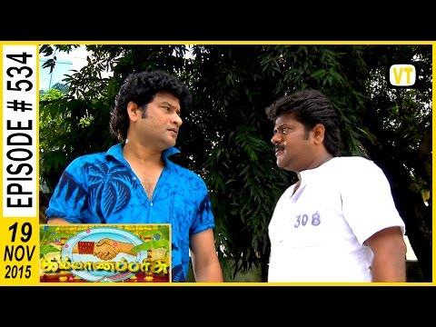 Kalyana Parisu 19-11-2015 | Sun Tv Serial