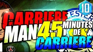 Video FIFA 17 | 45 MINUTES DE CARRIÈRE ! #10 MP3, 3GP, MP4, WEBM, AVI, FLV Juli 2017