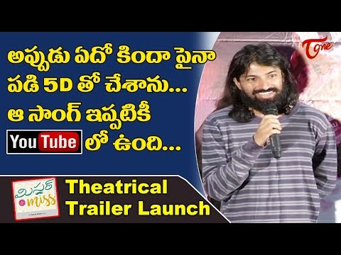 Nag Ashwin Speech @ Mrs & Miss Theatrical Trailer Launch | Gnaneswari | TeluguOne Cinema