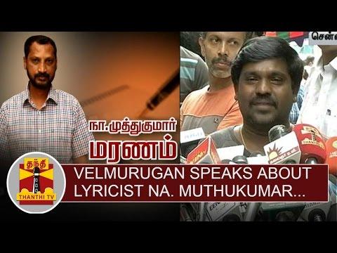 Singer-Velmurugan-speaks-about-Lyricist-Na-Muthukumar-Thanthi-TV