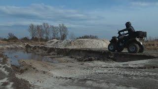 6. 250cc ATV Quad  - LS2 FF322 - Kymco MXU