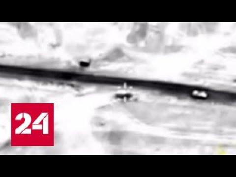 Сирия авиация ВКС России нанесла серьезный урон боевикам