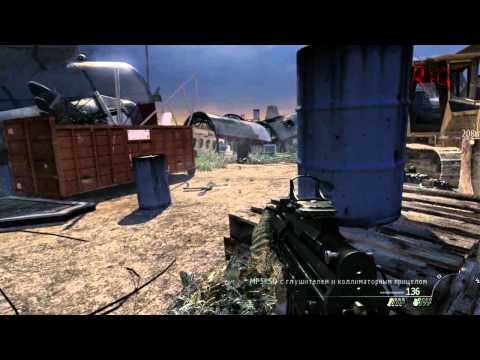Call of Duty Modern Warfare 2 Прохождение Часть 15
