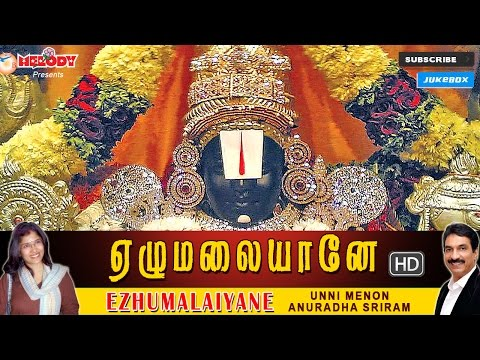 perumal devotional songs mp3 free