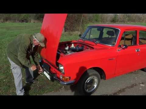 Автомобиль москвич ремонт своими руками