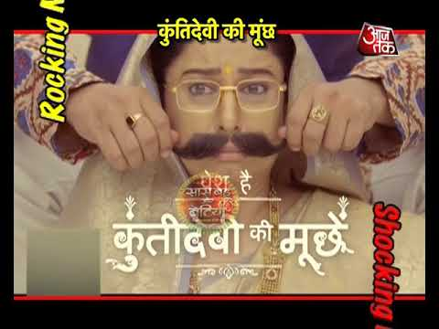 Kya Haal Mister Panchal: SHOCKING! Kuntidevi Grows
