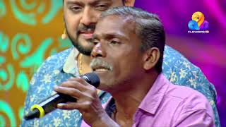 Video ഒരു വ്യത്യസ്ത പെർഫോമൻസ്...സംഭവം പൊളിച്ചു | Comedy Utsavam | Viral Cuts MP3, 3GP, MP4, WEBM, AVI, FLV September 2018