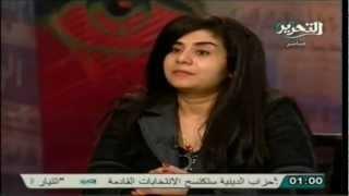 تنبؤات بقرب ظهور الإمام المهدي عليه السلام / جوي عياد HD