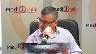 """سؤال الساعة - الحلقة الرابعة """"الموسم الرابع"""" : المشهدُ السِّياسي في المغرب بعد الانتخابات ...2/2"""