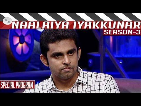 Kadhalil-Sodhappuvadhu-Yeppadi-Film-took-a-year-to-script-Balaji-Mohan-Naalaiya-Iyakkunar-3