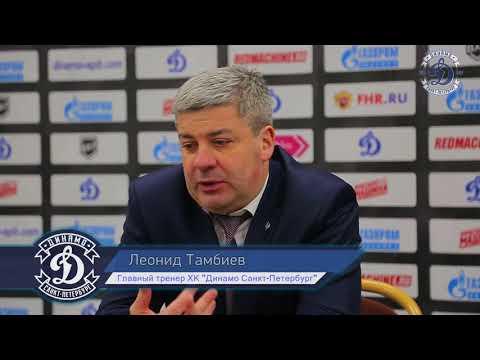 Пресс-конференция после матча «Динамо СПб» – «Рубин» (3:0)